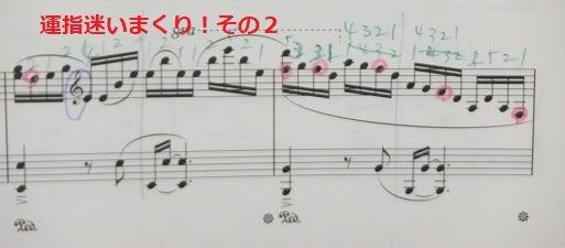 紅蓮華 ピアノ 楽譜 無料