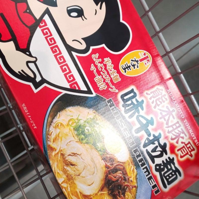 千 ラーメン 味 味千ラーメン 永国店