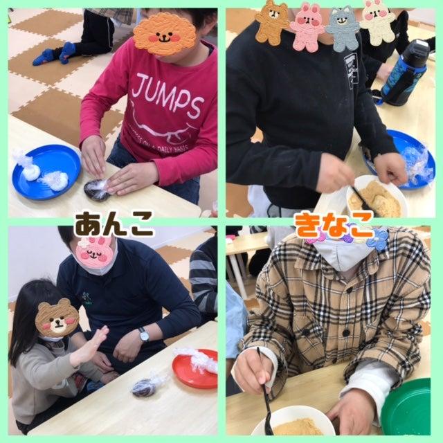 o0640064014912988622 - 3/18(木)☆toiro日野☆