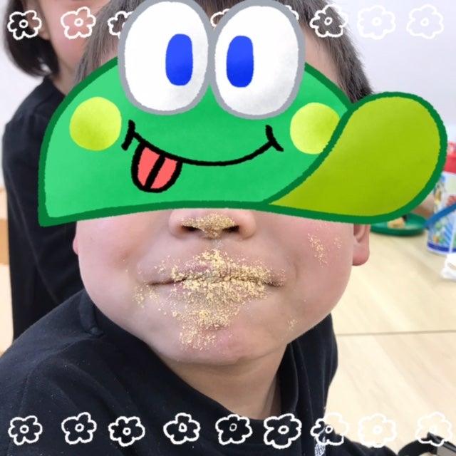 o0640064014912988620 - 3/18(木)☆toiro日野☆