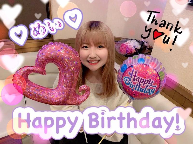 Happy Birthday めい