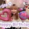 Happy Birthday めいの画像