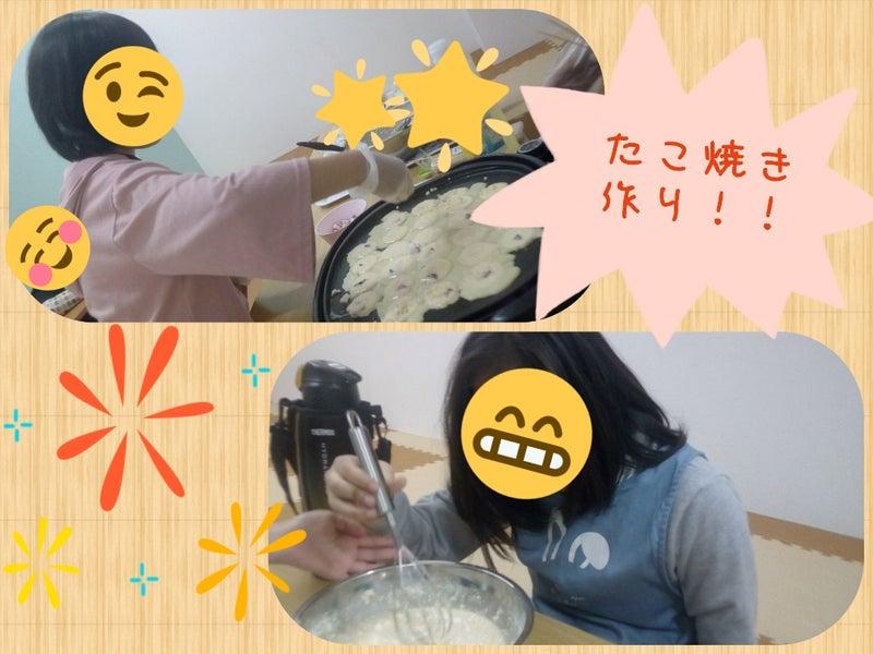 o1080081014913021656 - 3月14日(日)☆toiro根岸☆