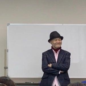 【日程変更しました!】5/30(日) ・松丸先生ワンデーセミナーin大阪 開催します!!の画像