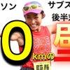 尾藤朋美さんサブスリーおめでとうございます!の画像