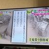 「やめたい」を【課題】に変える ママバラアカデミー3/21オンライン開催の画像