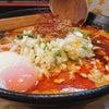 かなり好みの担々麺♪扇町 麺や 蓮と凜と仁の画像