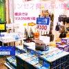 横浜磯子では…マスク1箱50枚 100円で販売~春の夜の夢のごとし プリンセス魔法占い館の画像