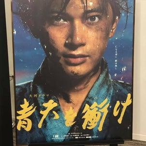 渋沢栄一・展示(東京商工会議所)の画像