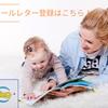 外出規制対応・23日(金)日本時間:22時よりセミナー・【参加費1000円】の画像