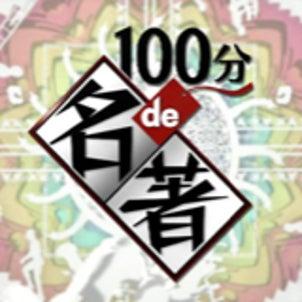 徳島大学漕艇部(ボート部)の部誌「櫂」への投稿の画像