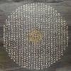 観音様と龍神様 /    観音経と龍100書体を曼荼羅にの画像