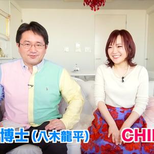 【事務連絡】CHIEさんとのお部屋づくり講座の画像