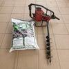 土壌改良剤 Σー1(シグマワン)施工その1の画像