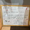 【神旅】岡山で宇宙元年を迎えました(鬼にも会いましたよ)の画像