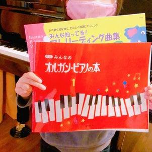 新しい生徒さん♡Rちゃんの画像
