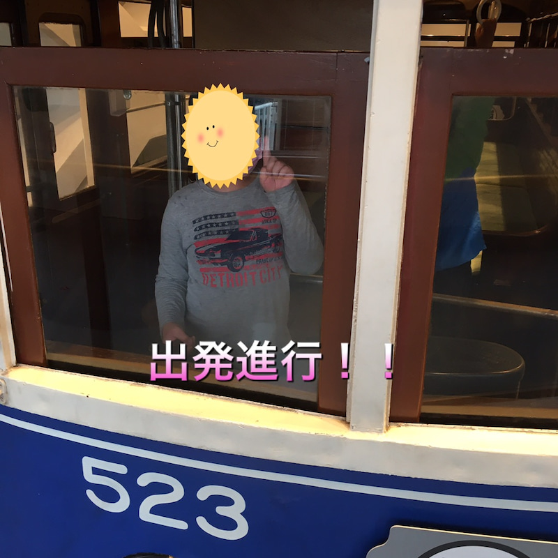 o1080108014914080792 - ♪3月21日♪toiro戸塚