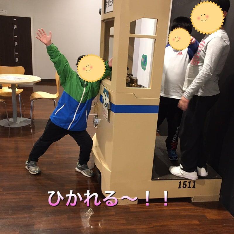 o1080108014914080811 - ♪3月21日♪toiro戸塚
