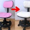 椅子を補修してみました♪マットレス針が大活躍!