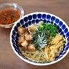 AFURI(お取り寄せ)〜お店レベルで美味しい!ゆず香る爽やかつけ麺〜の画像