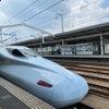 山口へは、新幹線さくらでシニア旅行も快適にの画像