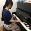 「練習するな」驚きの指導法ピアノレッスン と いただきものの画像