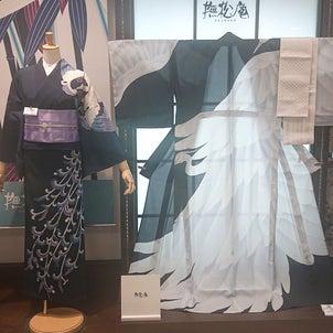そごう横浜店 6階  呉服売場 撫松庵の画像