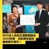 【色彩検定協会優秀賞】2020年度CLE協会が受賞しました!の画像