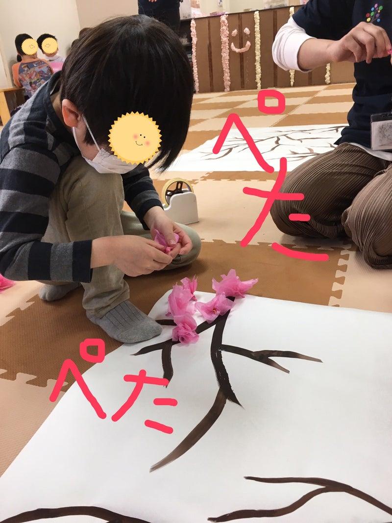 o1080144014915071385 - ♪3月20日(土)♪toiro戸塚