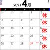◎4/26~5/6 予約空き状況のお知らせ◎の画像