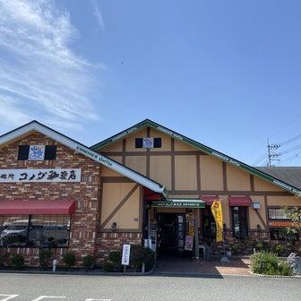 コメダ珈琲店  /  徳島・吉野川鴨島店