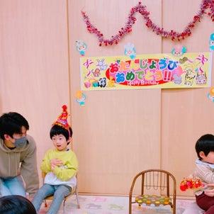 ☆3月お誕生会☆の画像