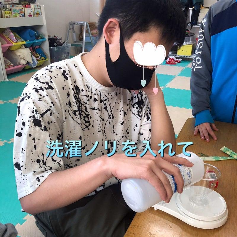 o1080108014915286133 - ♪3月24日(水)♪toiro戸塚