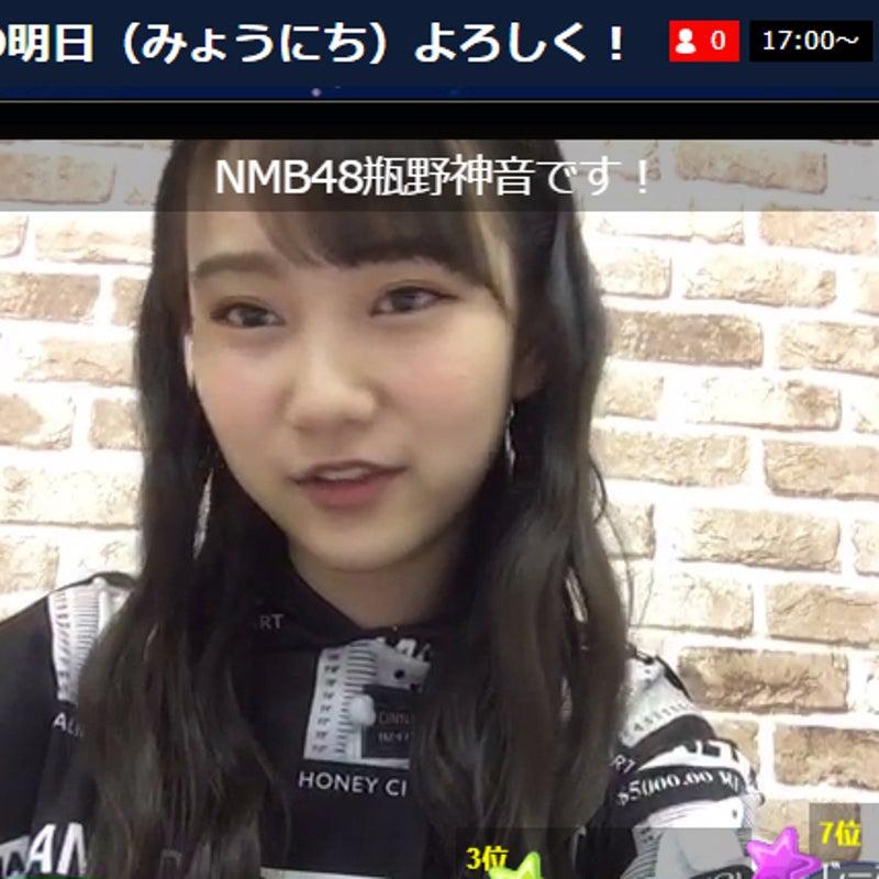 AKB48の明日よろしくの新着記事|アメーバブログ(アメブロ)