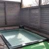 露天風呂(´艸`*)の画像