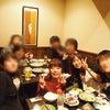 【報告】オンラインまき子カフェ:みれいの画像