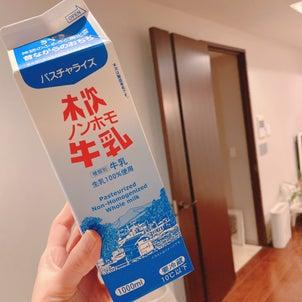 木次のノンホモ牛乳の画像