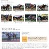 2021年『高松宮記念』『大阪杯』雑感の画像