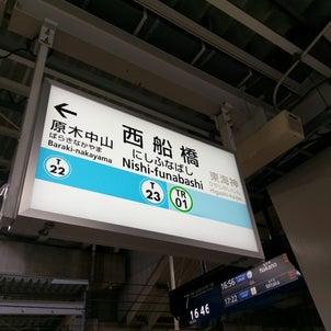 Chibaの画像