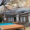 伊豆高原別荘の画像