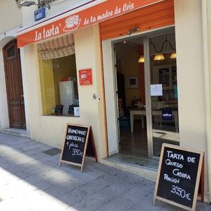 北がLa viña なら南はココ!! グラナダ・チーズケーキの名店の画像