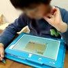 ワクワクしすぎたチャレンジタッチ 1年生の画像