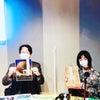 渋谷のラジオ 渋谷龍馬会 ゲスト出演の画像