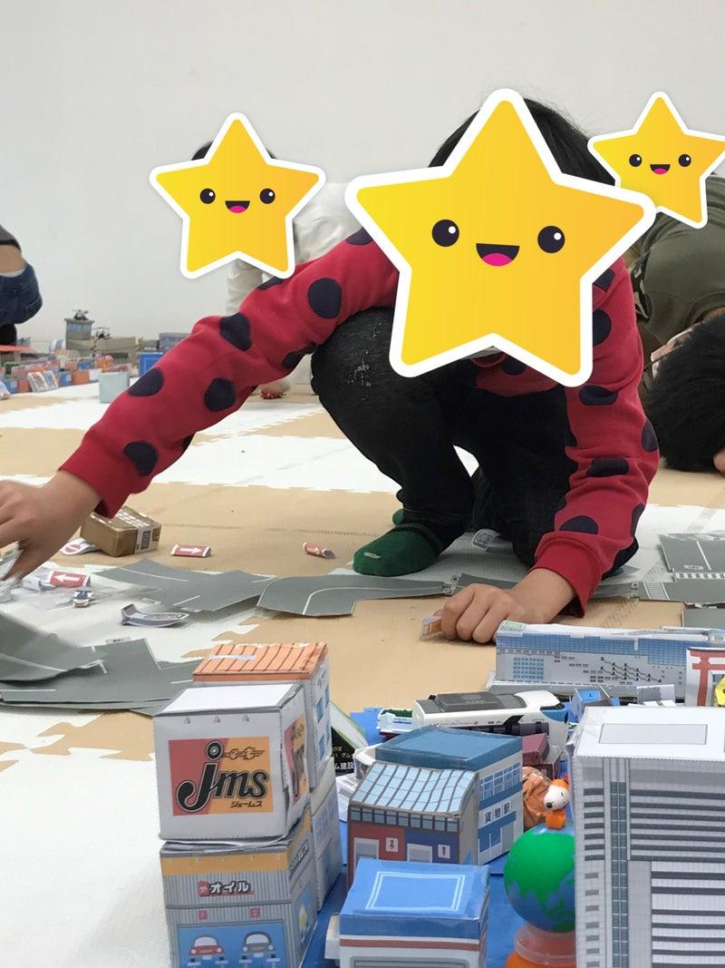 o2457327614916042398 - 3月25日(木)☆toiro仲町台☆ 大きな街を作ろう