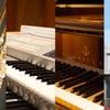ひまわり音楽教室YouTubeチャンネル!の画像