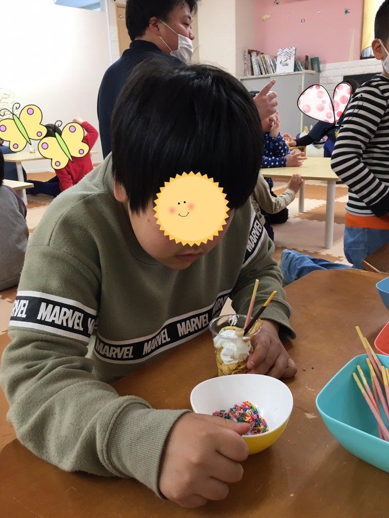 o1080144014916127905 - ♪3月22日(月)♪toiro戸塚