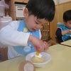 3月の食育活動 カップケーキにトッピング!の画像