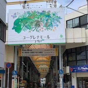 【NEW SHOP!石垣島共同売店】の画像