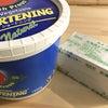 【パン作り】ショートニングをバターに置き換えてもいいいい?の画像