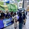 東京宝島 神津島フェア2021 @有楽町 に行ってきました!の画像